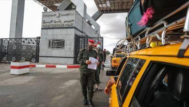 صورة السلطات المصرية تواصل فتح معبر رفح لليوم الرابع والأخير