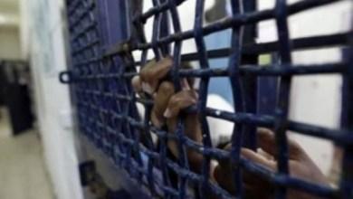 """صورة إدارة سجن ريمون تنقل ثلاثة من ممثلي الأسرى إلى عزل """"أيلا"""" وترفض الإفصاح عن نتائج عيناتهم"""
