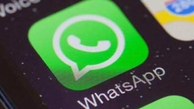 """صورة شروط جديدة لاستخدام """"واتساب"""" والرفض يعني توديع التطبيق"""