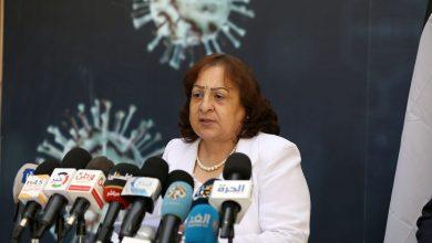 """صورة وزيرة الصحة: اكتشاف 17 إصابة بالطفرة البريطانية لفيروس """"كورونا"""""""