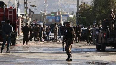 صورة مقتل 14 عنصراً من القوات الأفغانية جراء انفجار في أفغانستان