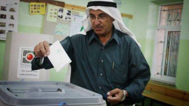 """صورة """"مرفق الرابط"""" .. لجنة الإنتخابات المركزية تدعو المواطنين لتحديث بياناتهم"""
