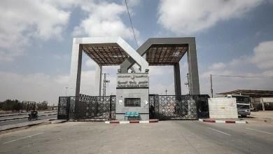 صورة إغلاق معبر رفح البري بعد فتحه استثنائيا لأربعة أيام