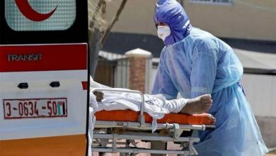 صورة الصحة بغزة: تسجيل 13 حالة وفاة و 992 إصابة جديدة بفيروس كورونا