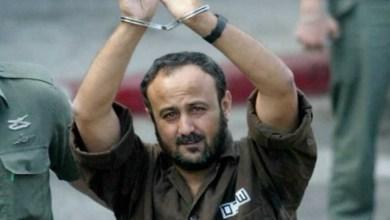 """صورة نقل الأسير القائد مروان البرغوثي من عزل """"هداريم"""" إلى عزل """"أيالون"""""""