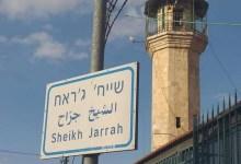 صورة أهالي حي الشيخ جراح يرفضون إبرام أي اتفاق مع المستوطنين
