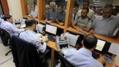 """صورة نقابة الموظفين بغزة: """"المالية"""" رفضت صرف دفعة قبل عيد الفطر"""