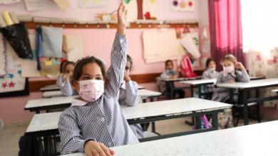 صورة أونروا تقرر إنهاء العام الدراسي في غزة في العاشر من الشهر الجاري