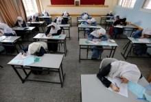 صورة انطلاق امتحانات الثانوية العامة في كافة أنحاء الوطن