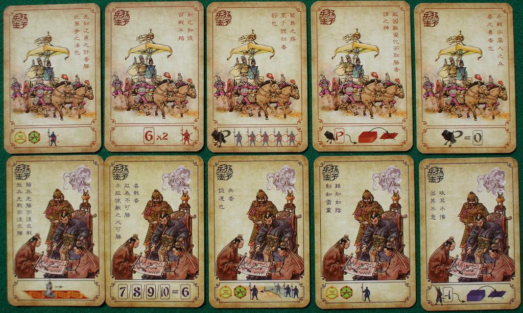 Le carte Warlords : nella fila in alto si vedono quelle del giocatore rosso, in basso quelle del blu