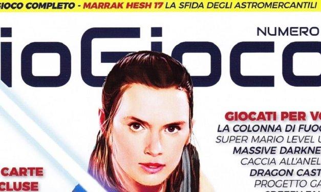 BigCream: IO GIOCO n° 2