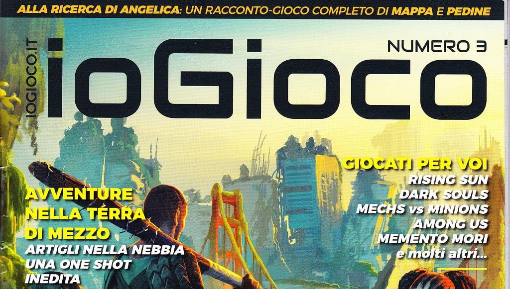 BigCream: IO GIOCO n° 3