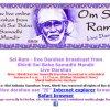 Enlightenment online, Blessings by Webcam - an Era of digital Spirituality - 31 Jul 12