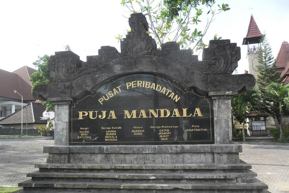 Bali Tanjung Benoa and Uluwatu Full Day Tour - Gallery 03010317