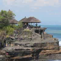 Bali Bedugul and Tanah Lot Full Day Tour