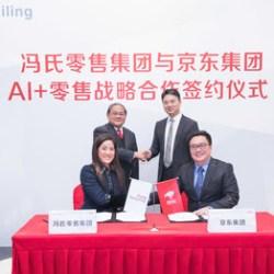 Fung Retailing Limited & JD.com Kembangkan Solusi Ritel Berbasis AI