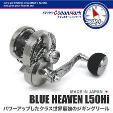 studio-oceanmark-blue-heaven