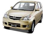 Bali rent car - Toyota Avanza