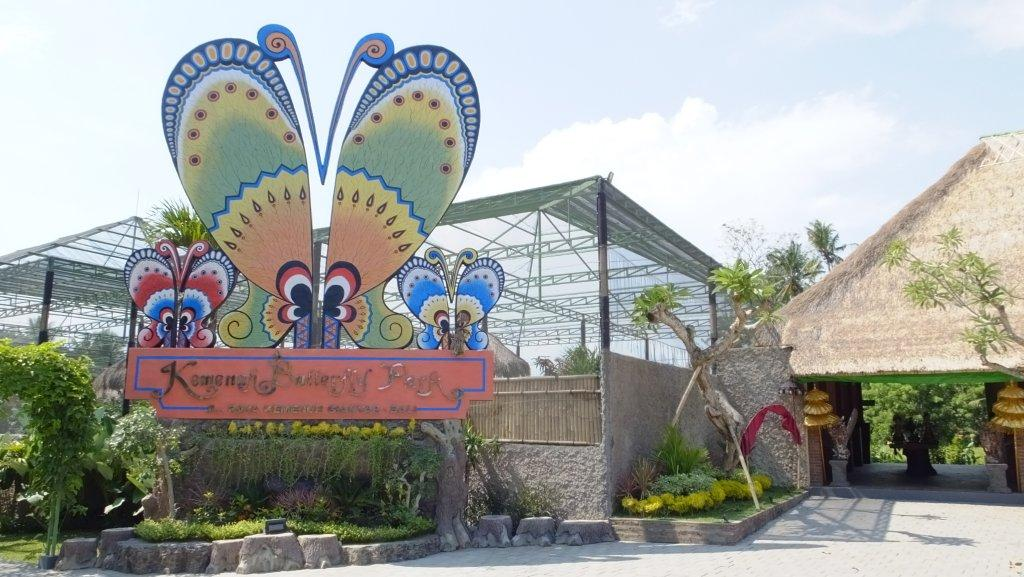 Kemenuh-Butterfly-Park
