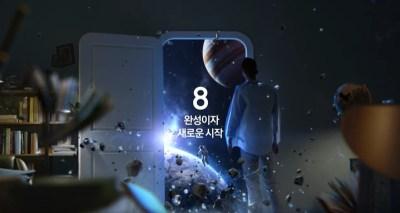 Galaxy S8 prodaja Europa