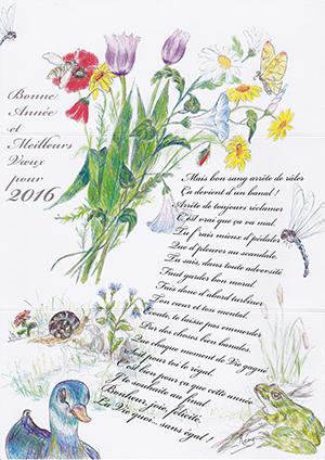 Carte de voeux Rémy de Lorenzi ballad et vous