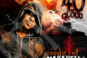 40 Glocc - Seedz of Makaveli coverart