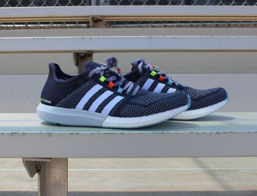 Adidas Climachill Cosmic Boost - Navy/Gray