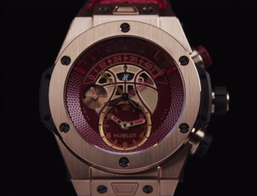 Hublot Big Bang UNICO Chronograph Retrograde Kobe 'Vino' Bryant