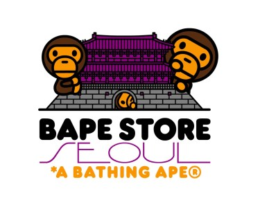 BAPE in Seoul, Korea