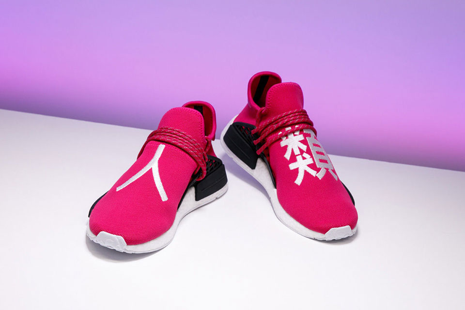 new style 70f21 08a6a Pharrell x Adidas NMD Friends   Family