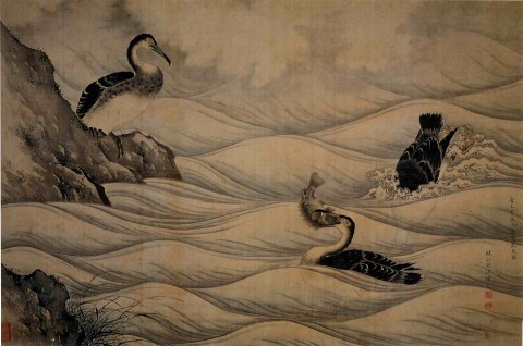 Yūhi_Cormorants_catching_Fish