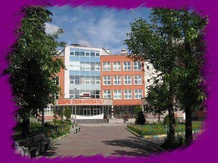 Каталог школ ЦО 429 Москва О системе электронных