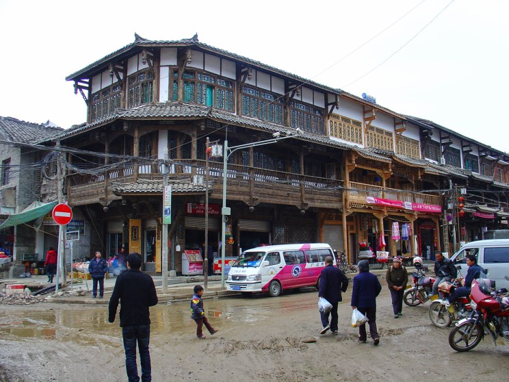 Qingchuan City I - The whole city centre has kept its traditional style.
