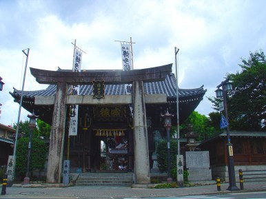 櫛田神社 - Kushida Shrine entrance Gate.