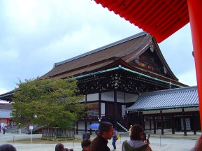 The main Building in the Imperial Palace