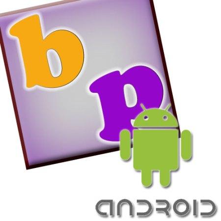 Nuestra aplicación para Android