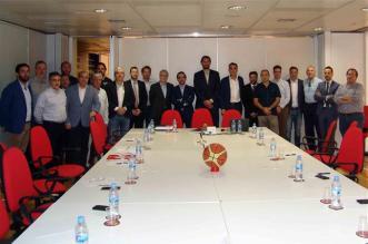 Imagen de los asistentes a la reunión. Foto FEB