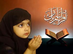 doa aqiqah