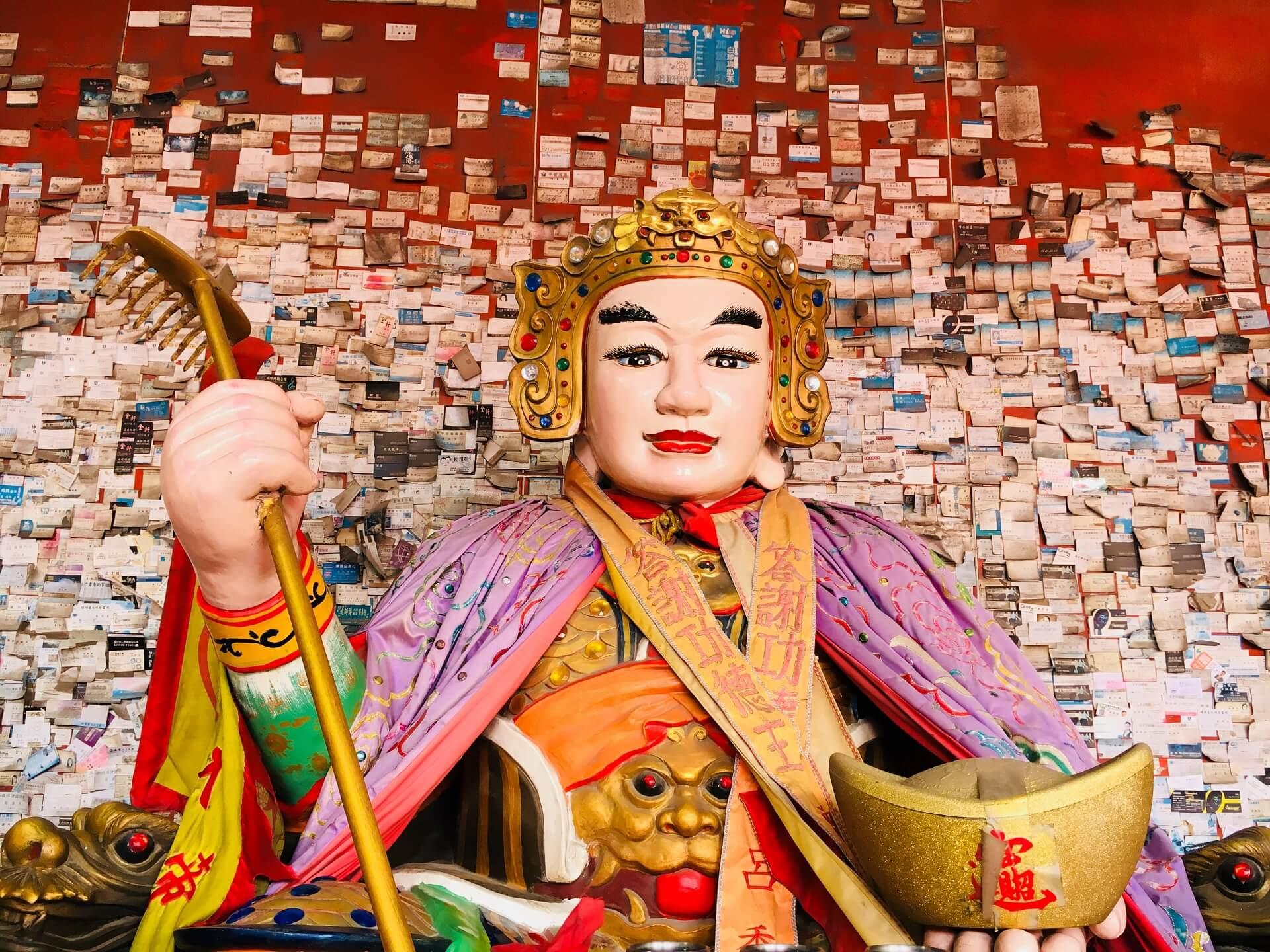 八路財神廟-天蓬元帥