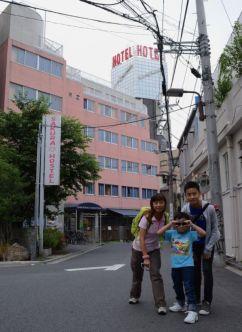 Sakura Hostel Asakusa, Tokyo, Japan