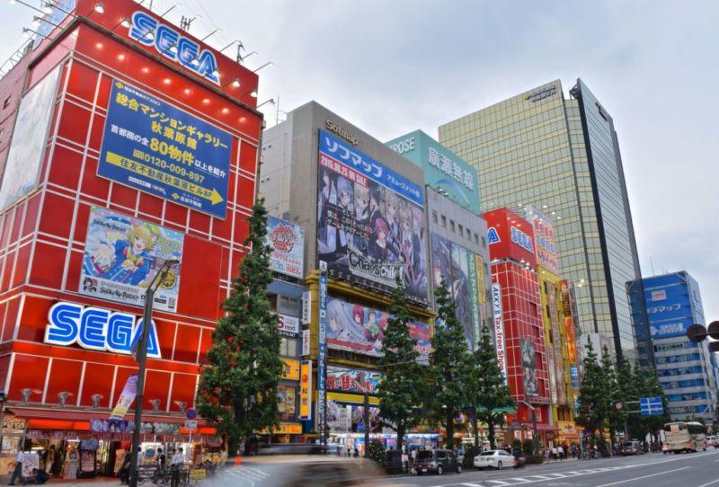 Akihabara Station Western Exit, Tokyo