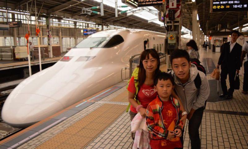 Shinkansen Hikari Train