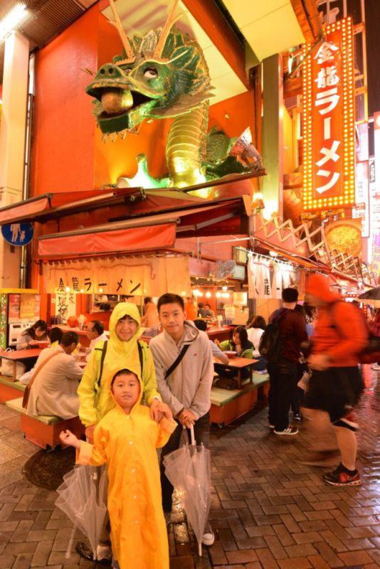 Kinryu Ramen, branch#1, Dotonbori, Osaka