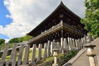Nigatsu-do Temple, Nara