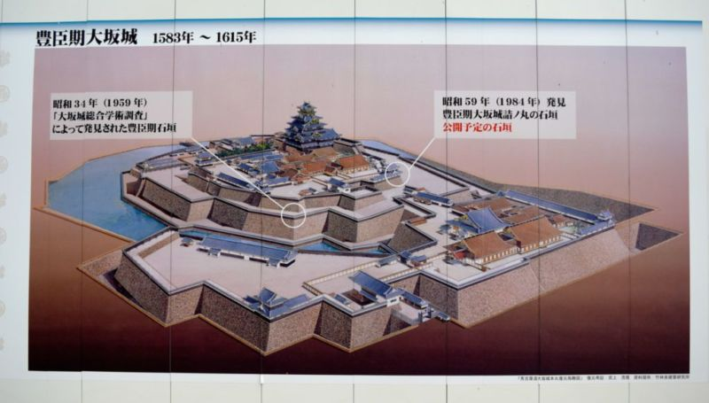 Layout of Osaka Castle from 1583-1615