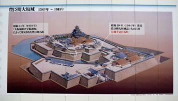Layout of Osaka Castle from 1583-1615