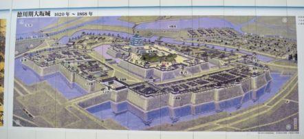 Layout of Osaka Castle from 1620-1868