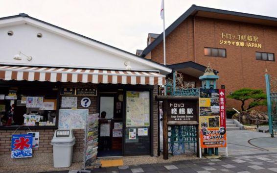 Saga-Arashiyama Station, Kyoto