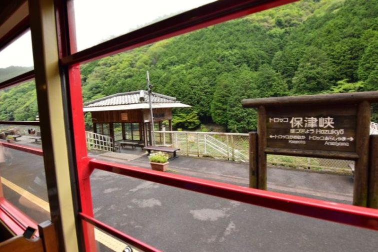 Deserted train station, Arashiyama, Kyoto