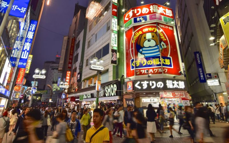 Shibuya shopping street